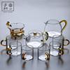 日式玻璃茶具功夫茶杯套装家用简约现代透明耐高温红茶泡茶壶小套