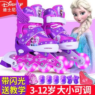 迪士尼溜冰鞋儿童全套装3-5-6-8-10岁旱冰直排轮滑可调男女初学者
