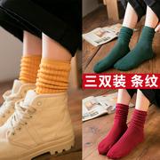 堆堆袜袜子女长袜学院风秋冬季全棉潮个性黑色中筒袜纯棉ins
