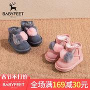 babyfeet真皮女童雪地靴 宝宝棉靴女童短靴卡通童鞋子保暖冬靴子
