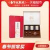 艺福堂茶叶礼盒装过年送礼高档特级铁观音清香型茶叶乌龙茶叶礼盒