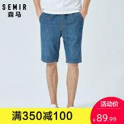 森马牛仔中裤男2019夏季纯棉松紧腰夏天五分裤短裤短款裤子潮