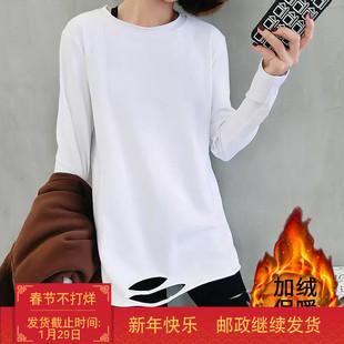 2018新冬加绒纯棉长袖下摆破洞t恤女装中长款白色打底衫上衣