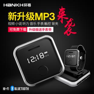 环格 mp3学生随身听迷你蓝牙触摸键超薄p3触屏无损音乐播放器mp4 便携式插卡学生版mp5耳机一体式mp6小巧