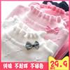 女童白色毛衣打底衫儿童线衣中大童小女孩中领宝宝秋冬套头针织衫