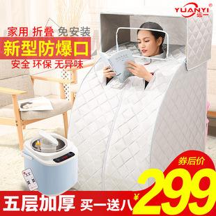 汗蒸箱家用全身汗蒸房家庭式蒸汽桑拿浴箱熏蒸机单人排毒满月发汗