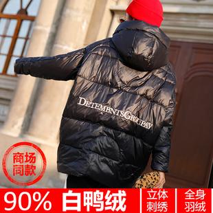 欧洲站羽绒服女中长款2018冬季流行加厚白鸭绒网红时尚潮
