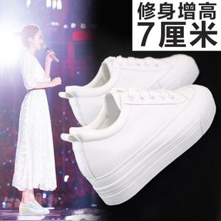 小白鞋女2021春季白色板鞋厚底内增高7CM女士休闲百搭帆布鞋