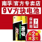 ㊣南孚电池9V碱性方块九伏6LR61电池6F22叠层电池方形玩具遥控器烟雾报警器万用表无线话筒麦克风干电池