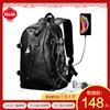 双肩包男书包男士时尚潮流青年简约旅行大容量学生背包电脑包