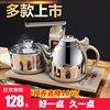 全自动上水电热水壶家用智能抽水式泡功夫茶电磁炉茶具烧水壶套装