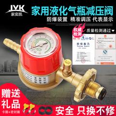 防爆安全减压阀煤气罐家用商用猛火灶液化气石油带表可调节燃气阀
