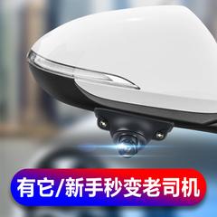右侧盲区摄像头汽车左前轮侧视车载高清夜视右前右视盲区辅助系统