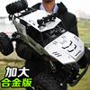 超大号四驱遥控汽车高速攀爬赛车儿童越野车充电动男孩成人玩具车
