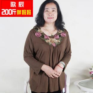 中老年大码长袖莫代尔T恤女款加大加肥200斤奶奶装上衣宽松弹力大