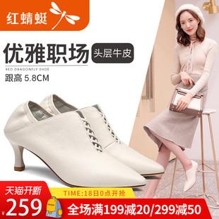 红蜻蜓女鞋2019春秋时尚优雅真皮面套脚高跟鞋气质中跟女单鞋