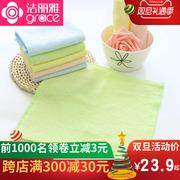 洁丽雅 竹浆纤维小手帕 吸水柔软素色洁面巾洗脸毛巾小方巾十条装