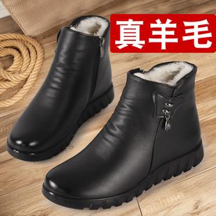 老人靴子真皮羊毛中老年妈妈棉鞋女冬季保暖加绒加厚防滑平底短靴