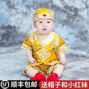 夏季宝宝儿童婴儿唐装周岁生日百天黄马褂满月礼服抓周服男复古