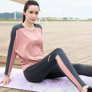 健身运动套装女2018秋冬晨跑瑜伽服三件套跑步长袖速干显瘦健身房