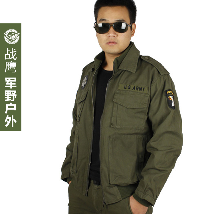 Theme simply Nd airborne class a uniform