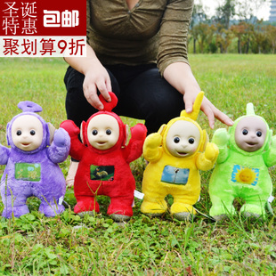 Plush Toys Bbc Original Teletubbies Sitting Standing Doll Chinese