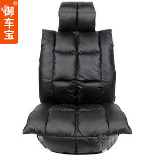 Imperial treasure high grade PU leather four seasons universal car seat cushion new winter cushions seat cushion pad pads