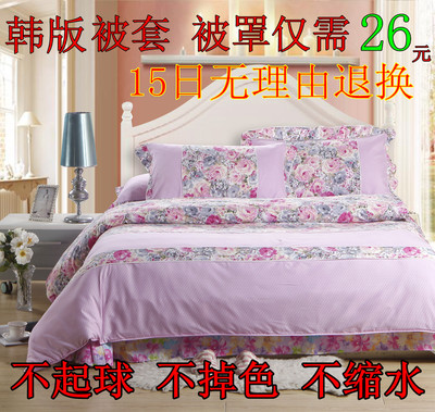 Korean silk cotton cloud printing single or double bedding cotton twill increase 200x230 quilt quilt