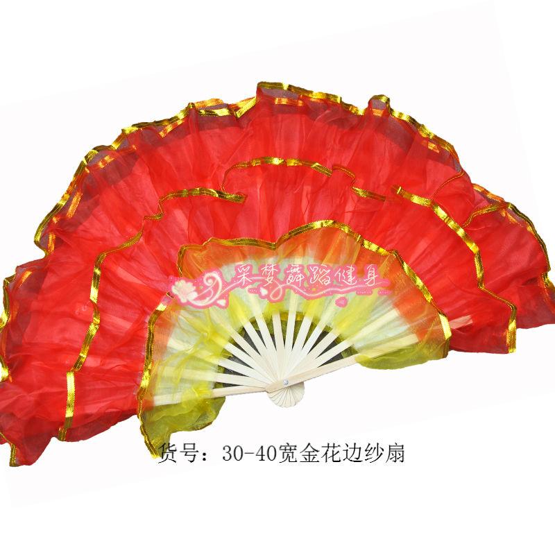 Аксессуары для корейских танцев Mining dream 30/40 180