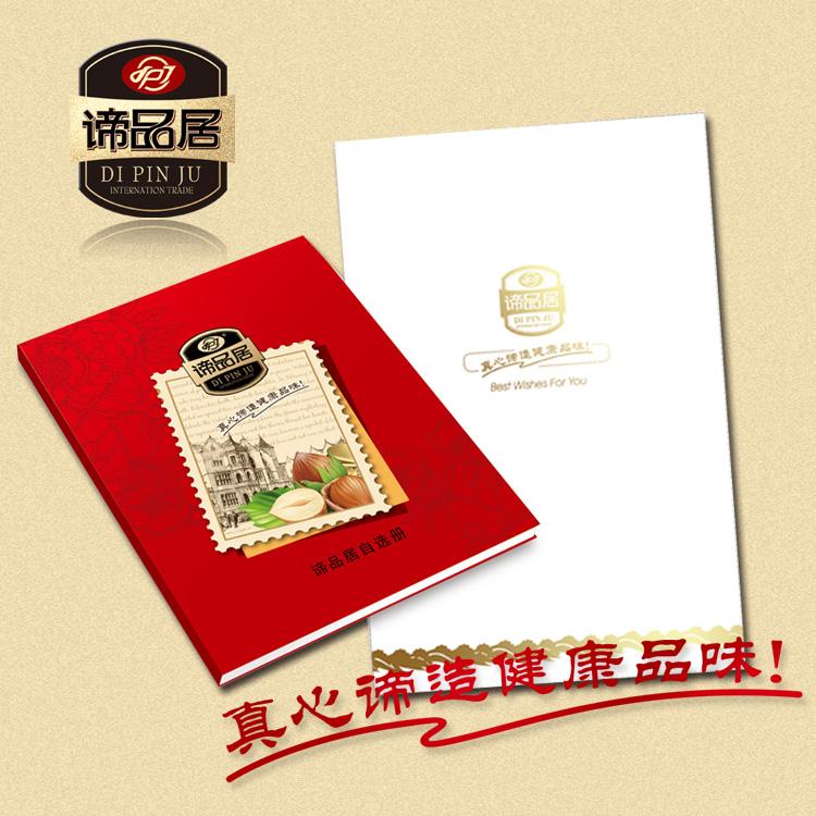 Доставка домашней еды истины ваучеры идеальный выбор меню меню карты новый год подарок карты подарочный сертификат доставки карты почта