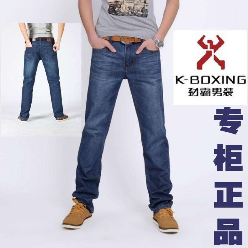 Джинсы мужские K/boxing j869