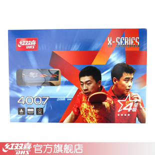 Double Happiness DHS table tennis racket x series 4 star X4007 double-sided long anti-gel pen-hold DXED294-1