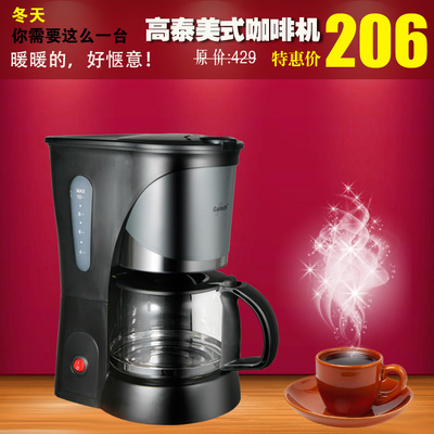 High Thai home cooking semiautomatic CM6631 coffee drip coffee maker genuine mail