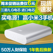 Millet Genuine Mobile Power 10400mah Ma Mobile Flat Panel Universal Charging Treasure Store Spot