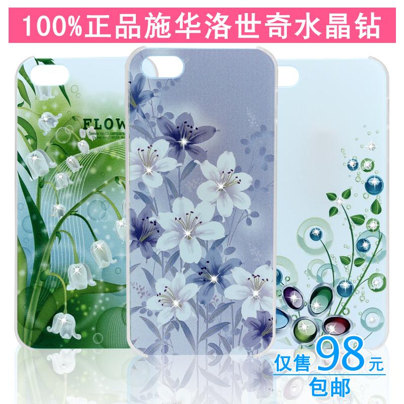 Apple чехол Iphone4 5/4S5S