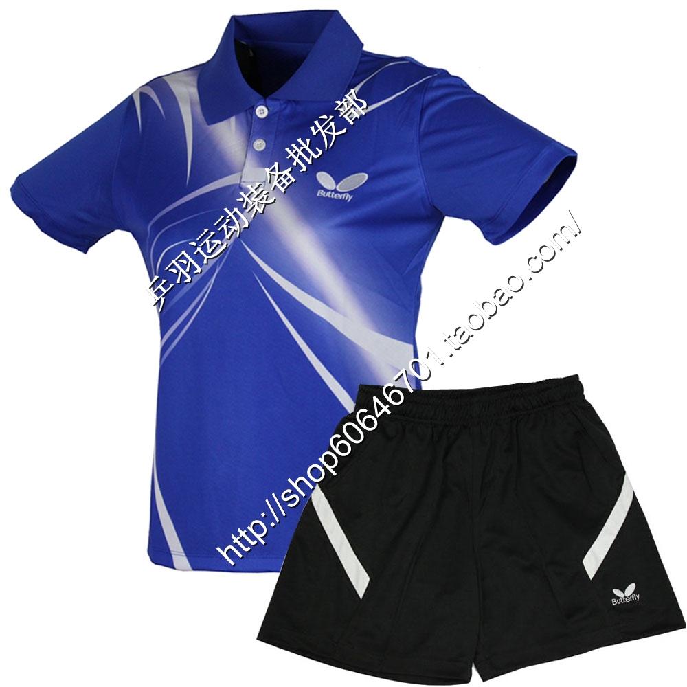 Форма для настольного тениса Butterfly 339 + 63010 2011