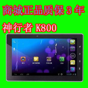 Shop genuine Freelander K800 Tablet GPS Android 4.0 1G cache send 16G card