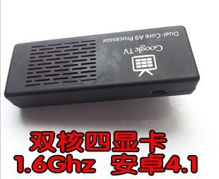HDD-плеер Exchange to send  MK808 TV BOX Rk3066 Mini Pc