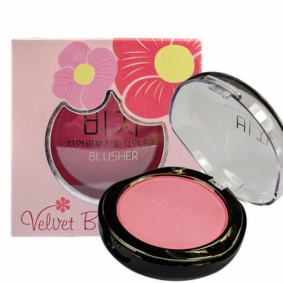 Than pose pretty blush makeup silky soft texture with a natural blush blush brush mirror 8 colors