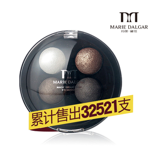 Email Mary Dai Jia unlimited formula one should fancy nude makeup eye shadow genuine smoked eye shadow Pan