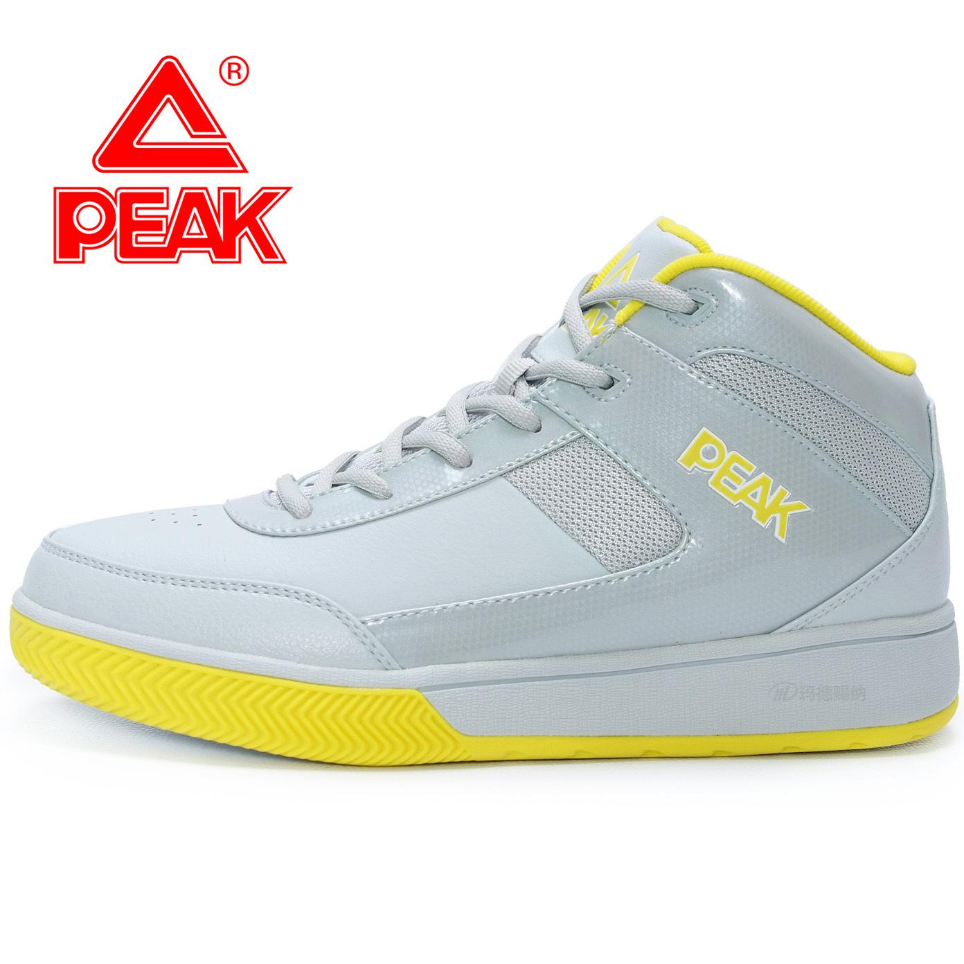 包邮匹克peak 男鞋 2012新品正品运动鞋 耐磨水泥地篮球鞋E22241A