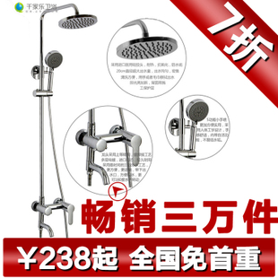 Thousands of home bathroom lifting shower Kit brass rotating taps supercharged top fuel injection special offer package mail