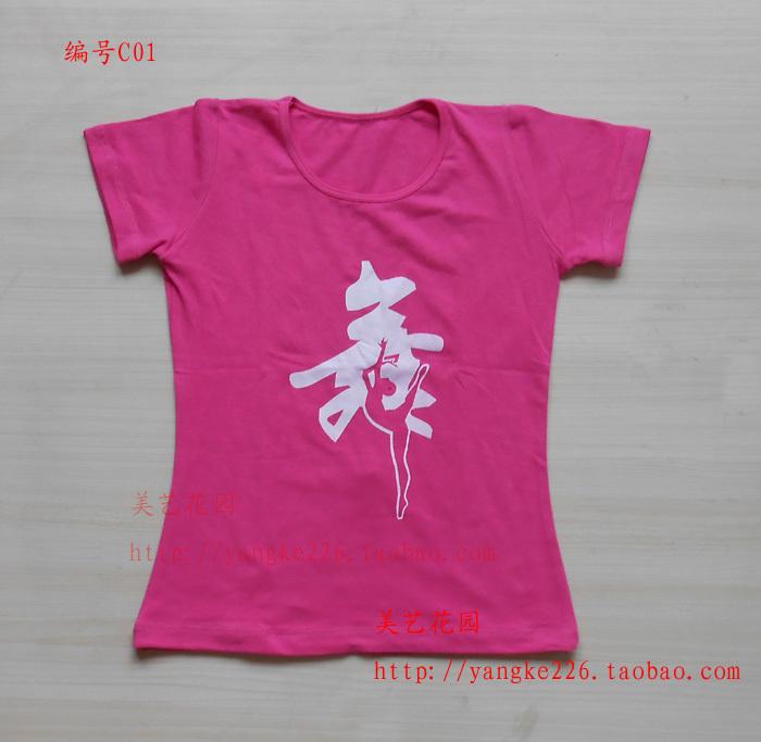 Детская одежда для танцев «3 короля вашей подлинной» детей танец одежды сделал заказ развивать детской одежды танца практике C01 Жен. Одежда для занятий кунг-фу