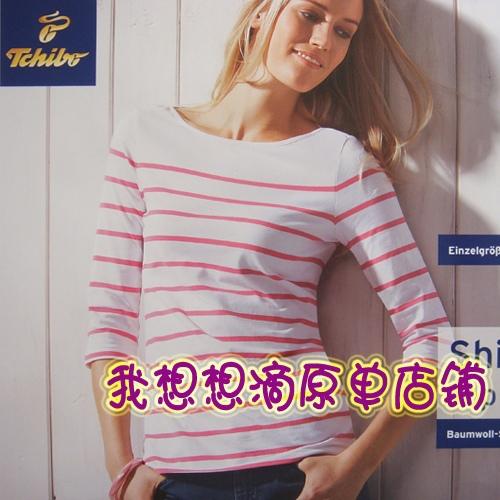 Одежда для сна TCM Ткани хлопчатобумажные Хлопок Свитер Осень Девушки