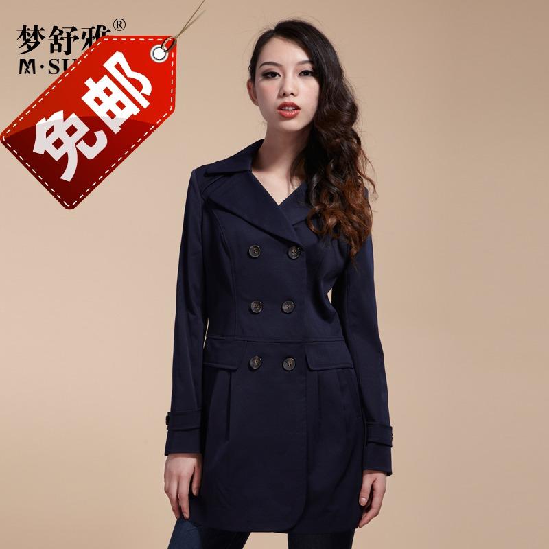 梦舒雅春款女装双排扣风衣22363271