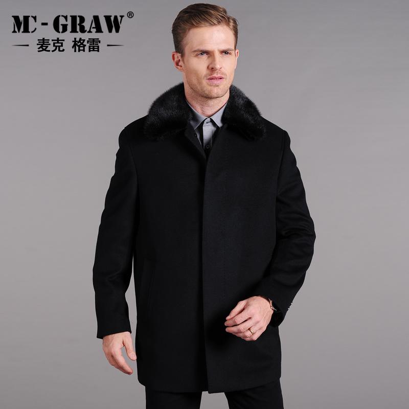 Пальто мужское Mc/graw oh11901