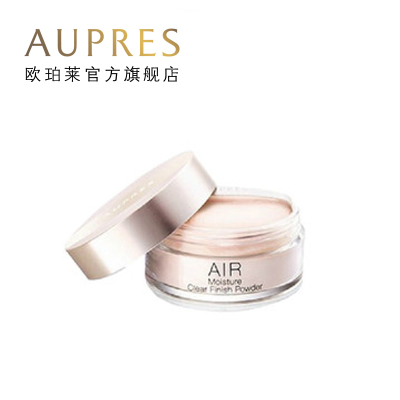 AUPRES / Aupres Yingrun translucent loose powder 7g natural color / light pink cosmetic counter genuine