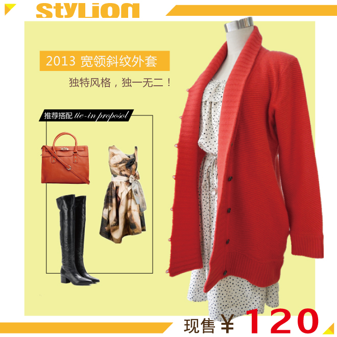 Трикотаж Stylion 131231tm/120 12 Vivi