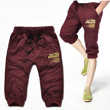 In the summer of 2014 the new men's casual pants short men's clothing of cultivate one's morality men's sport of 7 minutes of pants pants haroun pants knitting pants