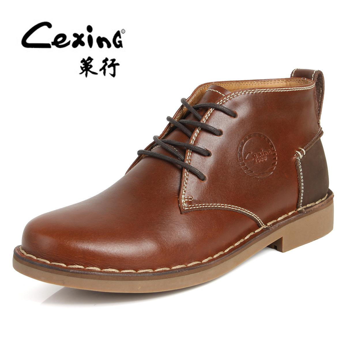 Ботинки мужские Policy line 5677 Для отдыха Круглый носок Верхний слой из натуральной кожи Мягкая кожа Зима